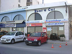 TRAVELSHOP RENT A CAR IN  Leoforos Egeou 56, Center CHIOS