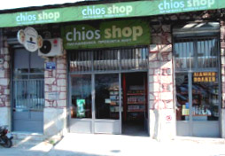 CHIOS SHOP IN  4 Fokionos & Gounari PIRAEUS